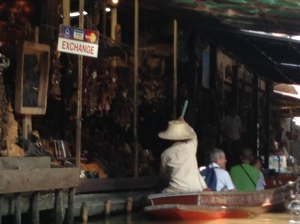 Modern banking in floating markets...